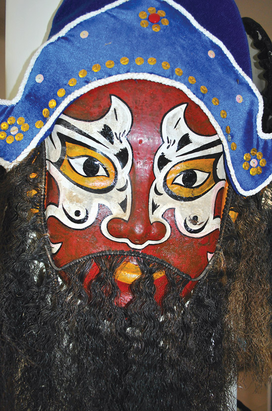 mask of Vietnam 1