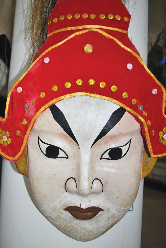 mask of Vietnam