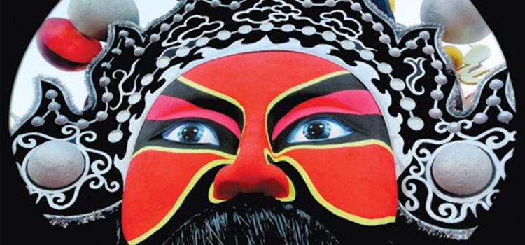 Masks of Vietnamese Opera