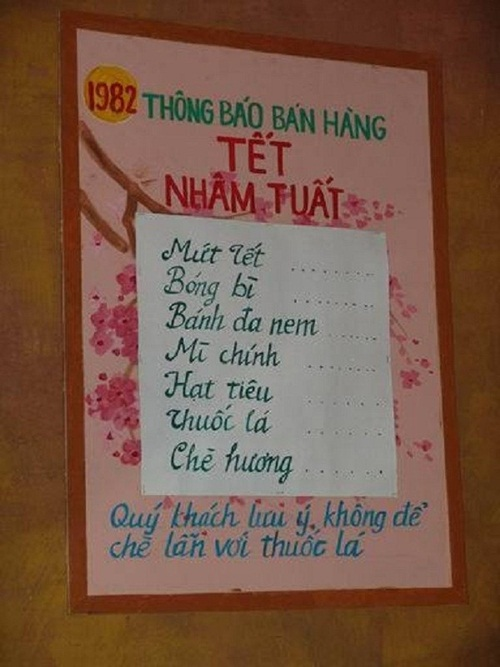 The Old Hanoi Tet 15