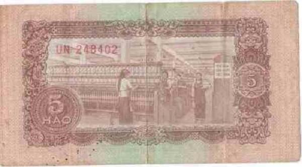 The Old Hanoi Tet 30