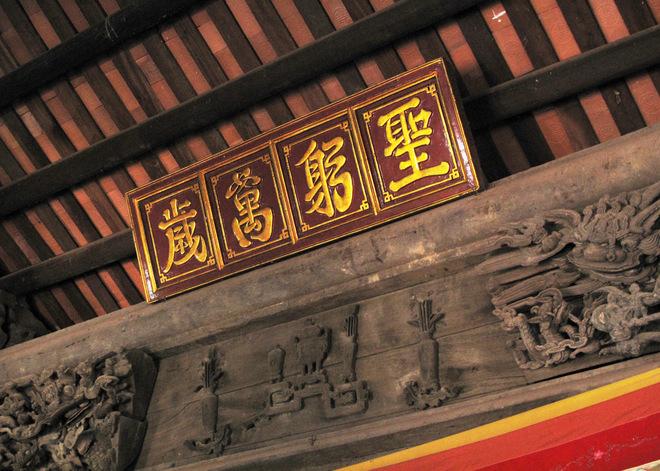 Phu Lao Temple - vietnam 5