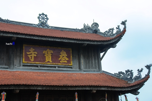 pagoda in ha noi - Tu lien